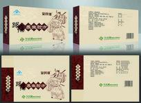 养生药品包装设计