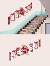 中式法治楼梯走廊文化墙