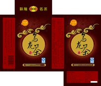 乌龙茶盒装包装