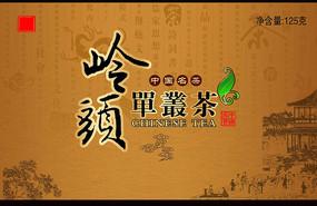 中国品茶包装设计
