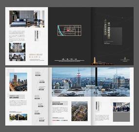 商业房地产三折页设计排版