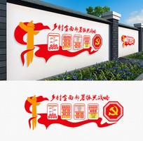 户外新时代乡村振兴户外农村文化墙