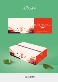 三红柚子包装盒设计