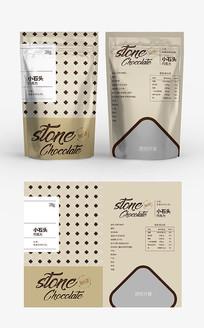 小石头巧克力包装设计