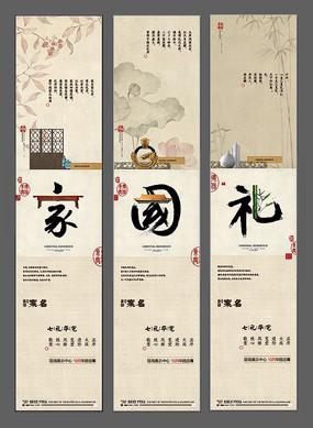 中式房地产系列长微信海报 AI