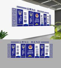 蓝色警营之家文化墙