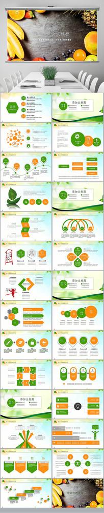 绿色有机农业生鲜新鲜蔬菜介绍PPT