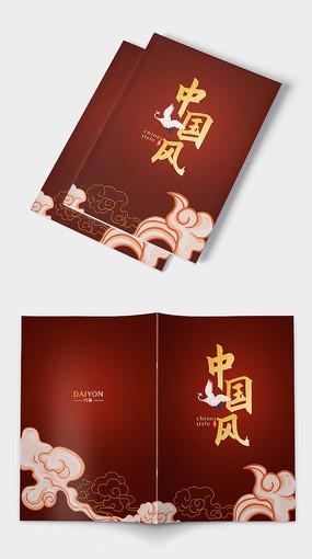 金红色额中国风画册封面