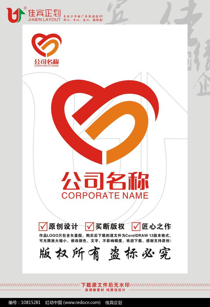 Y英文字母爱心公益标志设计