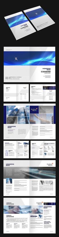 创意科技画册