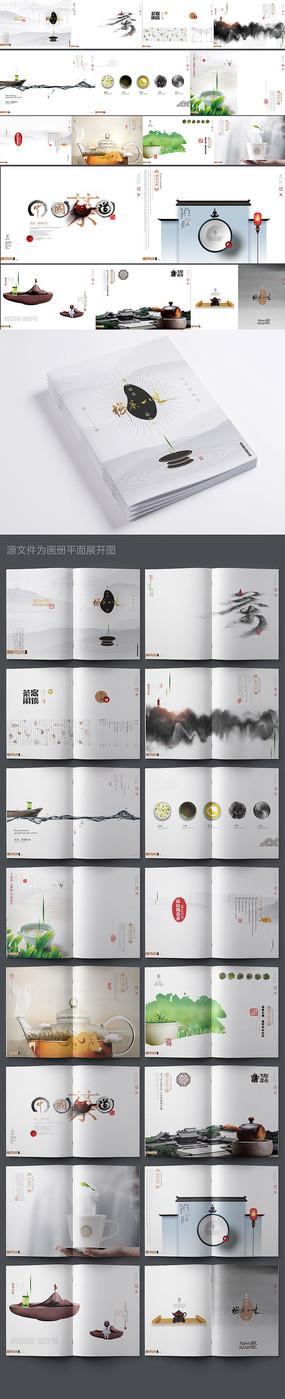 高端茶叶宣传画册设计