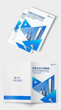 几何蓝色企业介绍画册封面