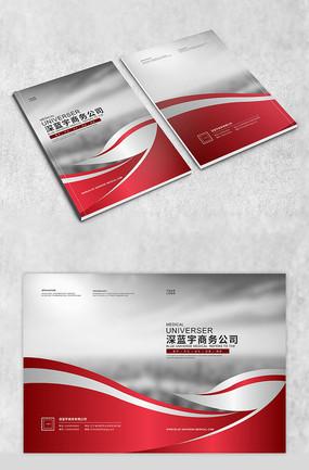 精品红色商务封面