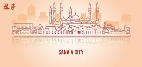 拉萨城市线稿