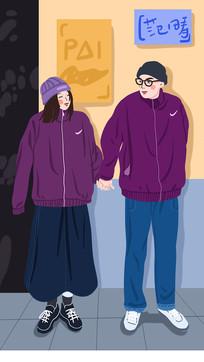 手绘穿情侣衣服卫衣的手绘插画海报潮流