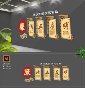 中式通用廉政文化墙