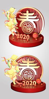 2020年鼠年主题气氛布置图鼠年新年美陈