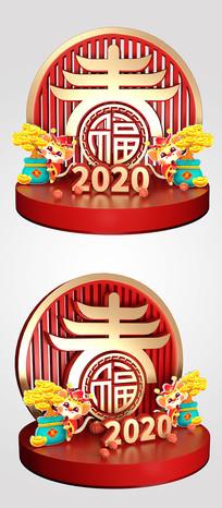 2020鼠年春节美陈氛围布置设计新年美陈