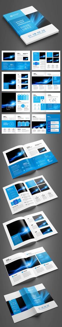 科技画册互联网画册APP画册