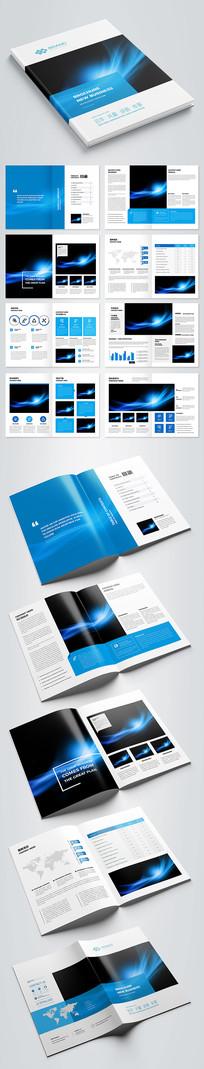 科技画册技术手册招商画册模板
