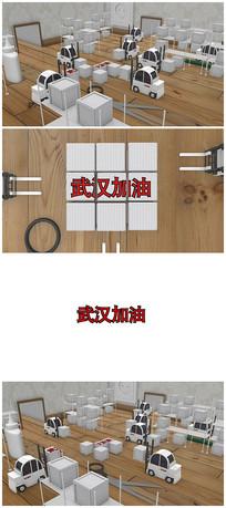 武汉加油宣传片头模板