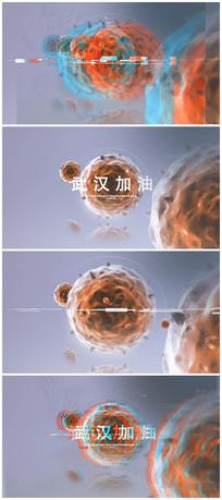武汉加油宣传片头视频模板