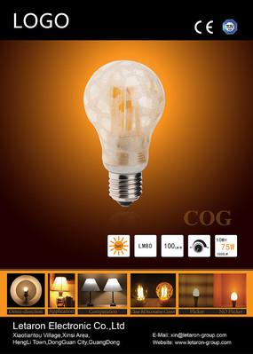 LED照明灯泡海报