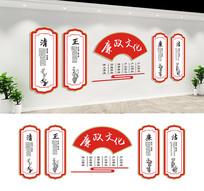 党风廉政楼道文化墙展板设计