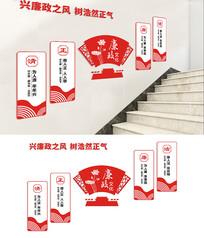 楼梯党政机关廉政文化墙展板设计