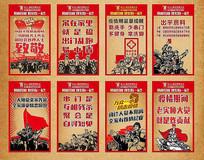 创意红色革命肺炎宣传海报
