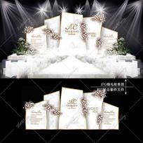 大理石纹婚礼浪漫清新婚庆舞台背景板