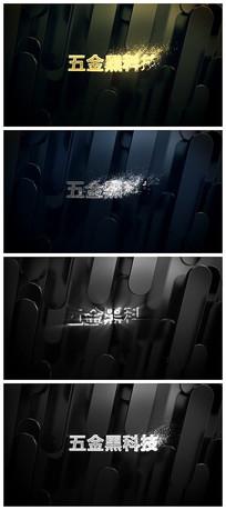 大气金属文字LOGO演绎 视频模板