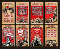 红色革命版硬核宣传海报