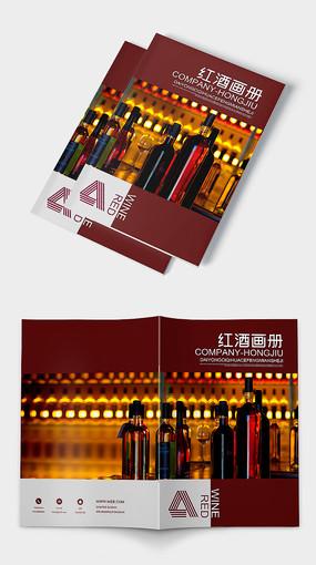 葡萄酒红酒庄画册封面设计