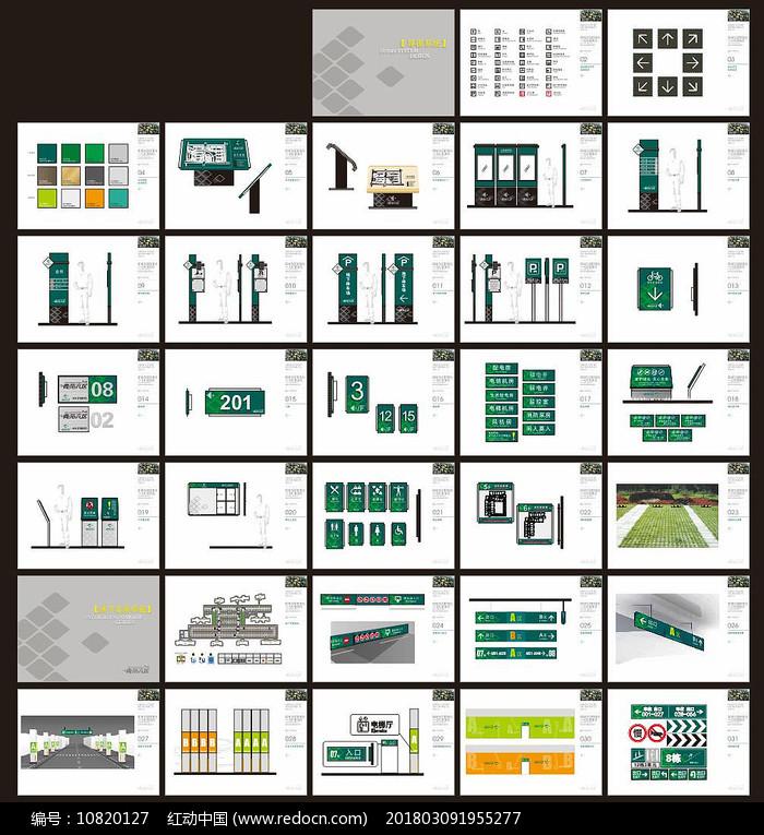 房地产小区导视及地库规划设计图片