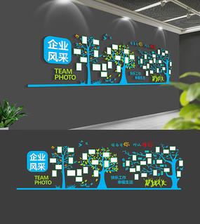 蓝色企业员工风采照片墙设计