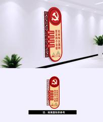 四个自信文化墙