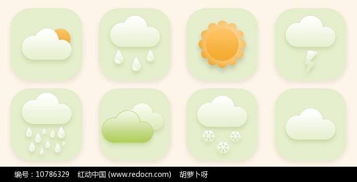 天气预报说明分层图标图片