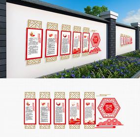 中式党建党支部党员活动室内容展板