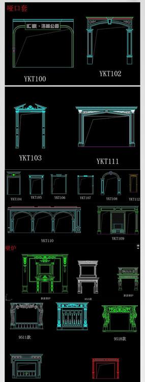 CAD欧式垭口门套节点大样图门供