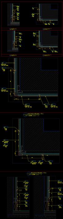 CAD墙身软包硬包施工图剖面图大样图