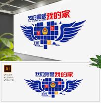 创意翅膀蓝色警察警员照片文化墙