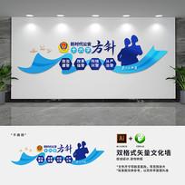 创意公安十六字方针警营党建文化墙