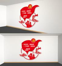 党员之家一名党员一面旗帜党建文化墙