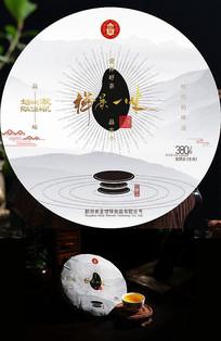 大气茶饼包装设计
