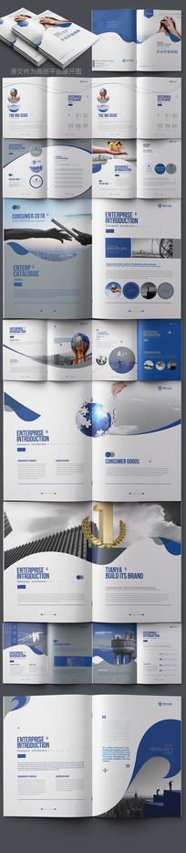 大气简约科技画册板式设计