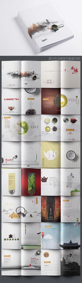 大气中国风茶叶画册板式设计