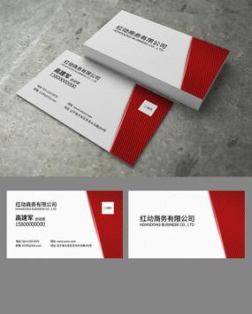 红色商务名片