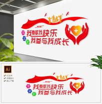 红色社区志愿者服务站效果图
