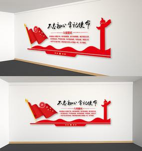入党誓词党建活动室党员之家文化墙